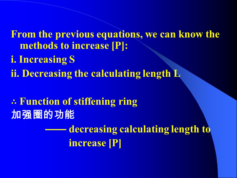 From the previous equations, we can know the methods to increase [P]: